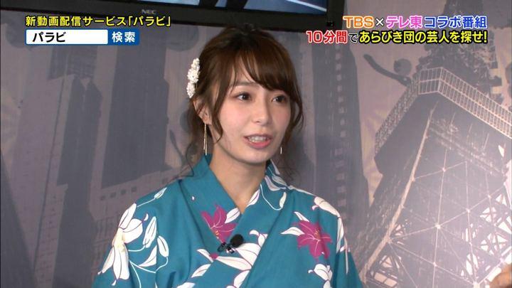 2018年07月04日宇垣美里の画像22枚目