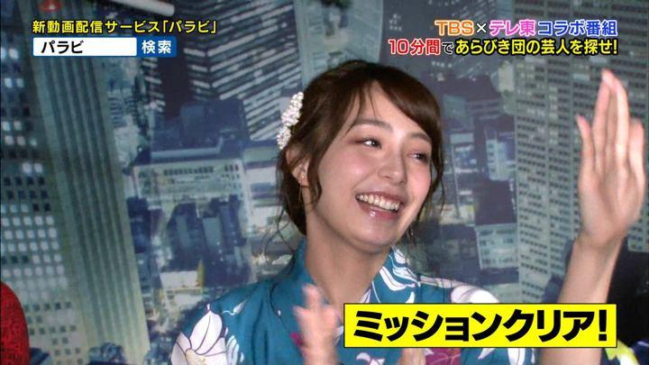 2018年07月04日宇垣美里の画像27枚目