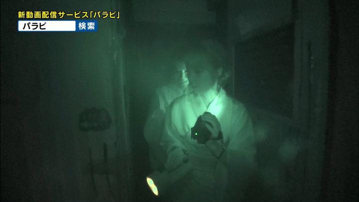 2018年07月04日宇垣美里の画像29枚目
