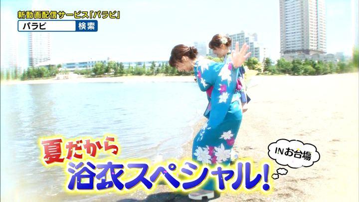 2018年07月05日宇垣美里の画像07枚目