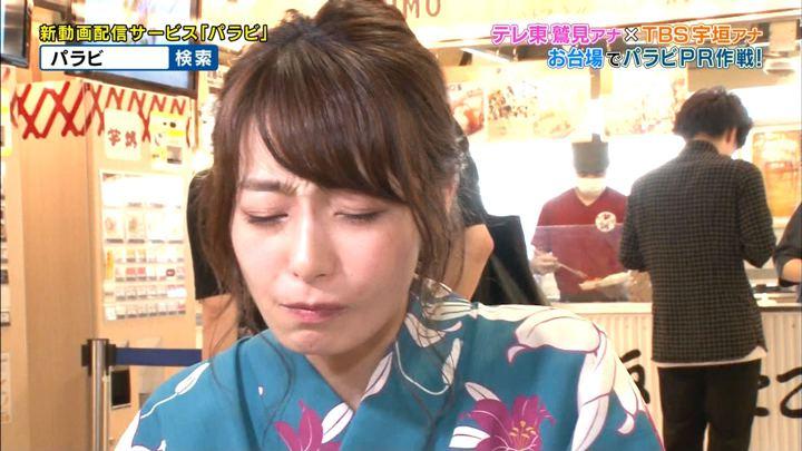 2018年07月05日宇垣美里の画像26枚目
