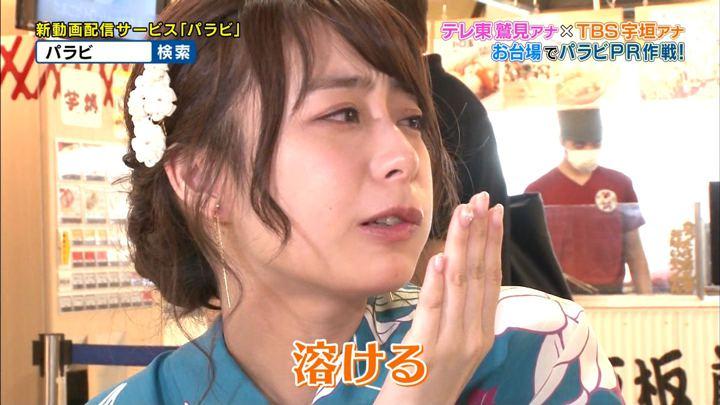 2018年07月05日宇垣美里の画像27枚目