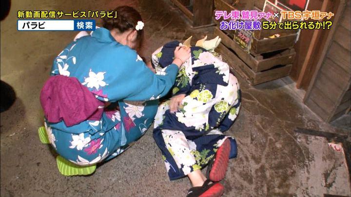 2018年07月05日宇垣美里の画像33枚目