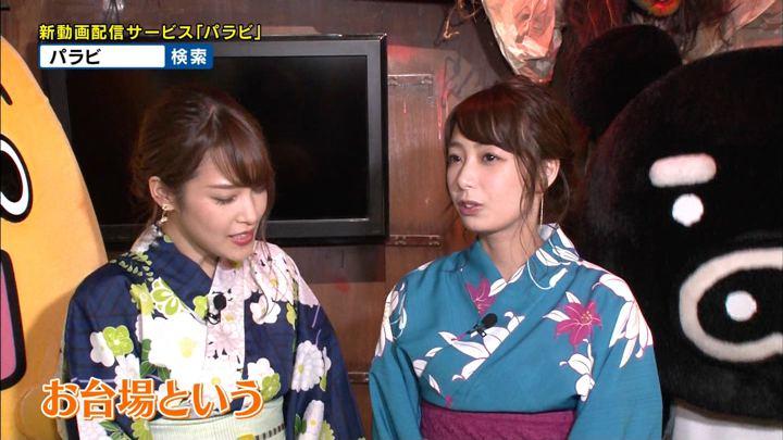 2018年07月05日宇垣美里の画像36枚目