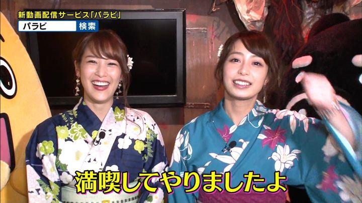 2018年07月05日宇垣美里の画像37枚目