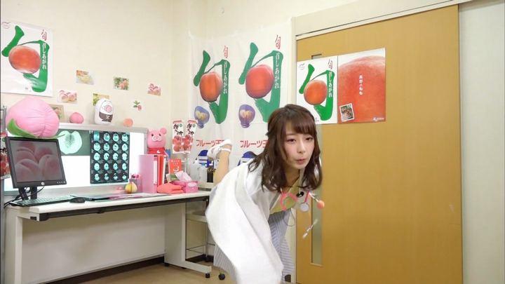 2018年07月09日宇垣美里の画像14枚目