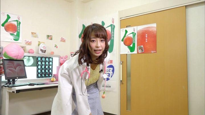 2018年07月09日宇垣美里の画像16枚目