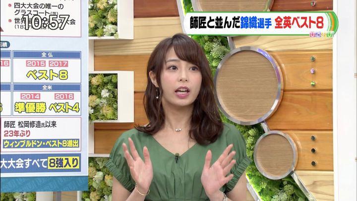 2018年07月10日宇垣美里の画像01枚目