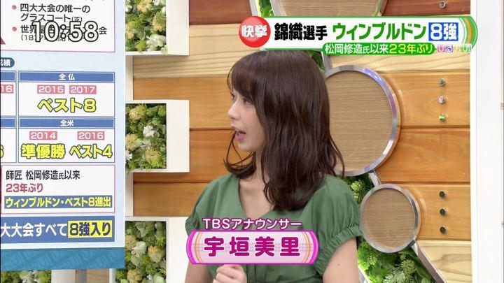2018年07月10日宇垣美里の画像03枚目