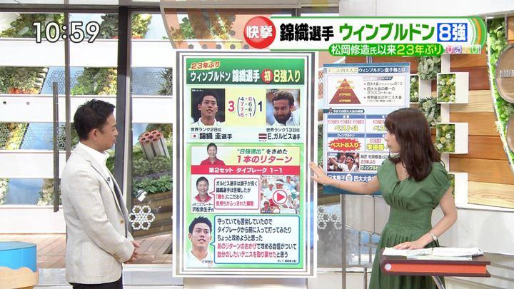 2018年07月10日宇垣美里の画像08枚目