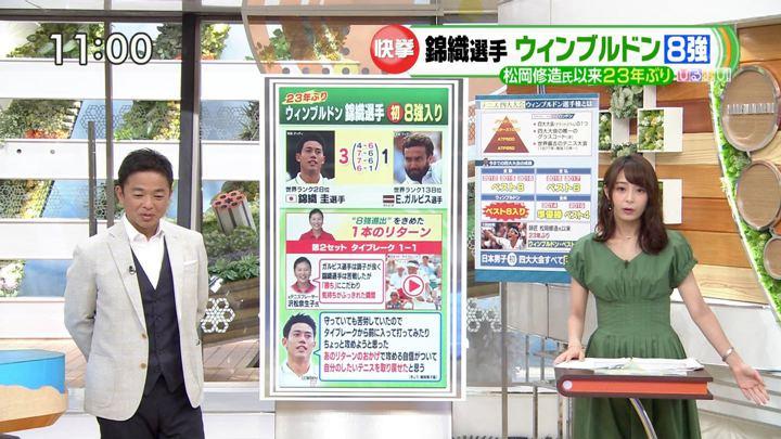 2018年07月10日宇垣美里の画像09枚目