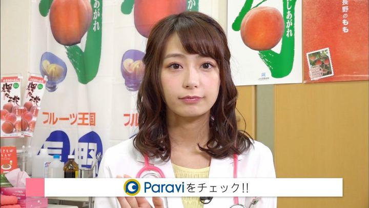 2018年07月10日宇垣美里の画像17枚目
