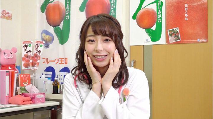 2018年07月10日宇垣美里の画像21枚目