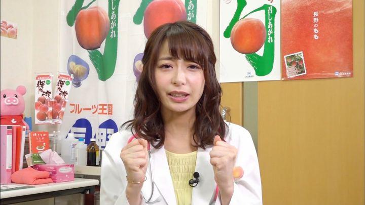 2018年07月11日宇垣美里の画像07枚目