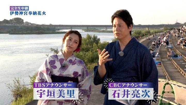 2018年07月14日宇垣美里の画像02枚目