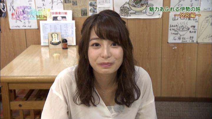 2018年07月14日宇垣美里の画像22枚目
