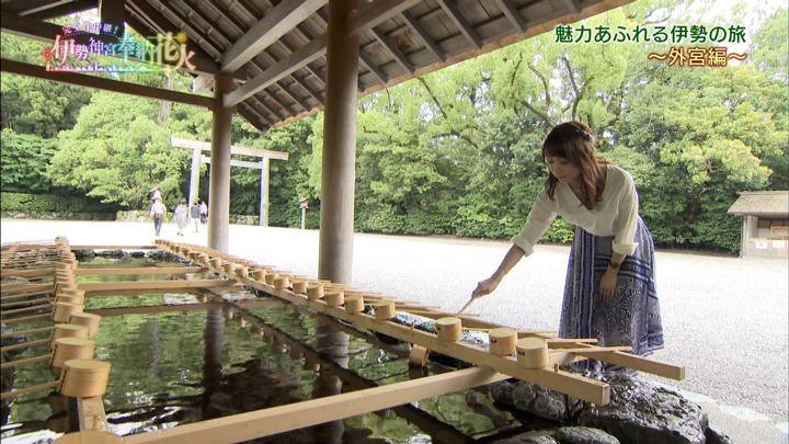 2018年07月14日宇垣美里の画像30枚目