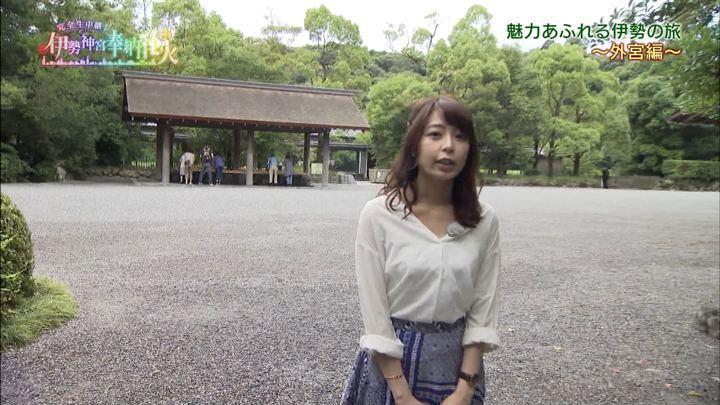 2018年07月14日宇垣美里の画像31枚目