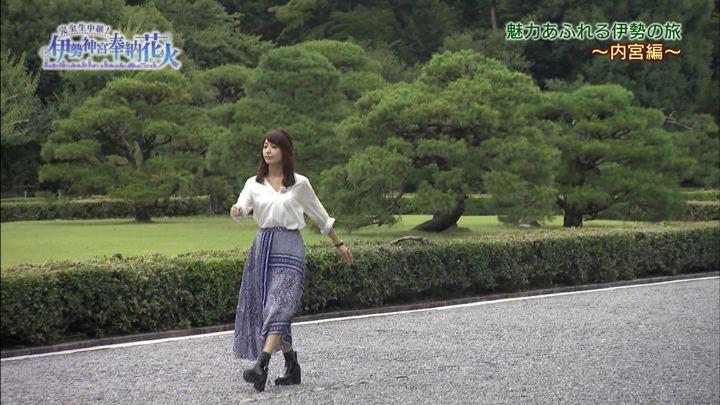 2018年07月14日宇垣美里の画像41枚目
