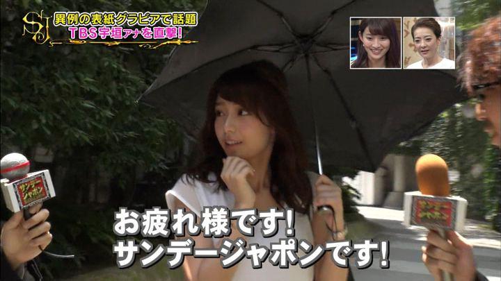 2018年07月15日宇垣美里の画像06枚目