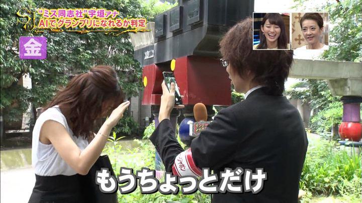 2018年07月15日宇垣美里の画像12枚目