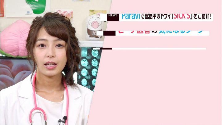 2018年07月16日宇垣美里の画像01枚目