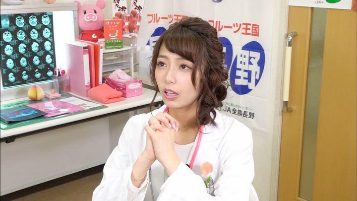 2018年07月16日宇垣美里の画像04枚目