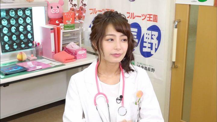 2018年07月16日宇垣美里の画像06枚目