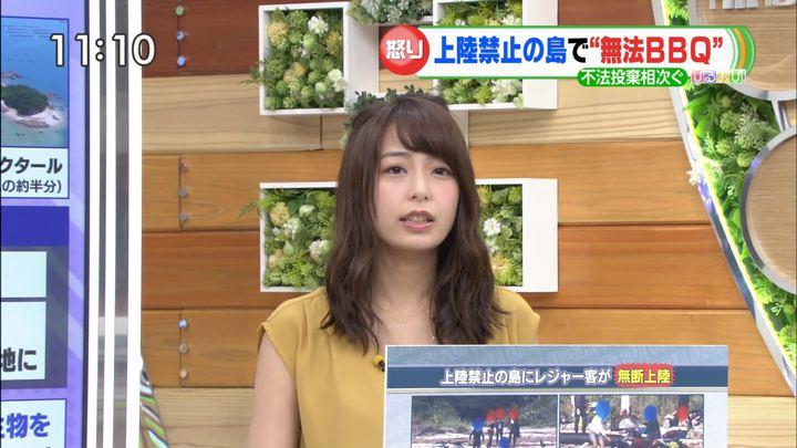 2018年07月17日宇垣美里の画像01枚目