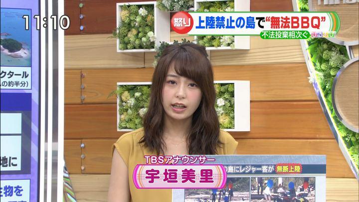 2018年07月17日宇垣美里の画像02枚目