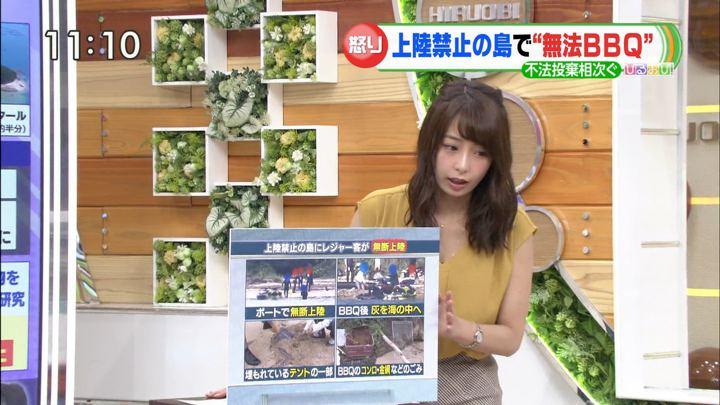 2018年07月17日宇垣美里の画像04枚目