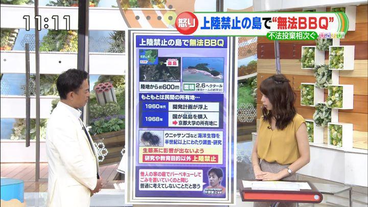 2018年07月17日宇垣美里の画像05枚目