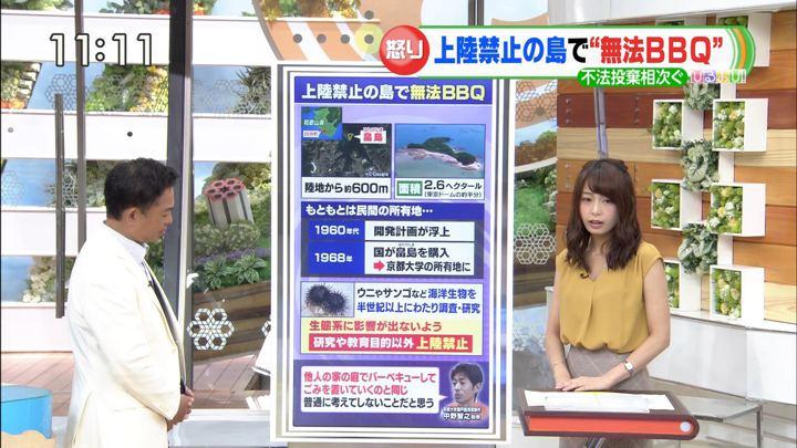 2018年07月17日宇垣美里の画像06枚目