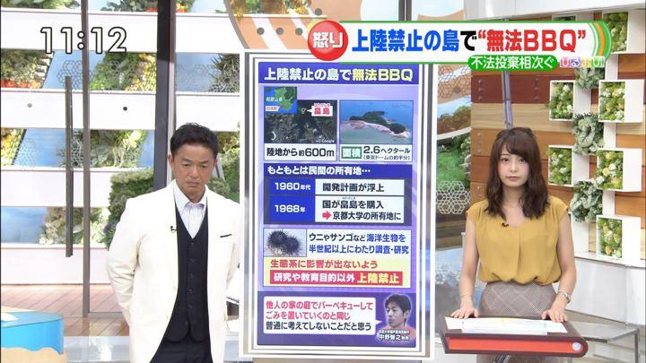 2018年07月17日宇垣美里の画像07枚目