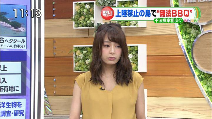 2018年07月17日宇垣美里の画像08枚目