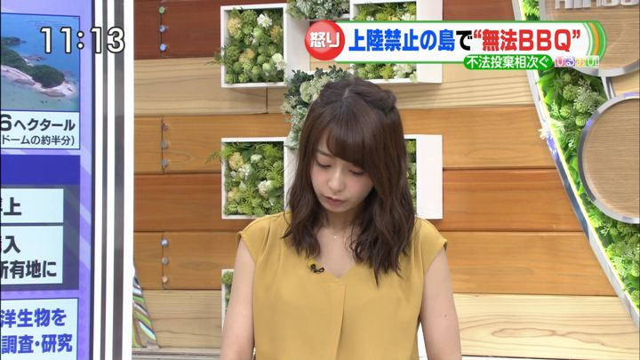 2018年07月17日宇垣美里の画像09枚目