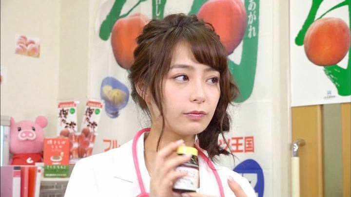 2018年07月17日宇垣美里の画像14枚目