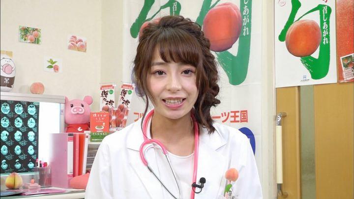 2018年07月18日宇垣美里の画像09枚目