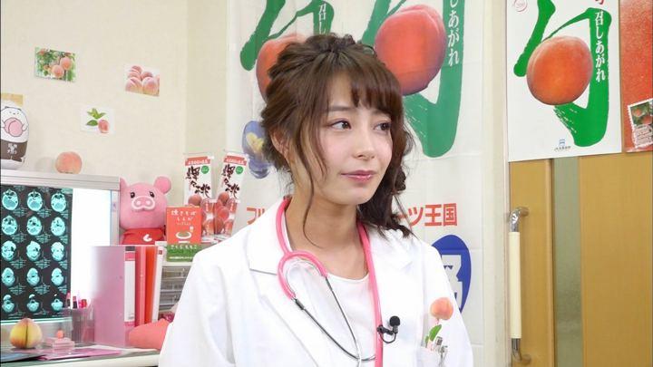 2018年07月18日宇垣美里の画像10枚目