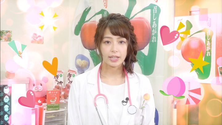 2018年07月18日宇垣美里の画像12枚目