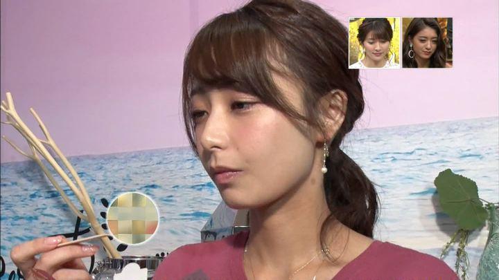 2018年07月22日宇垣美里の画像01枚目