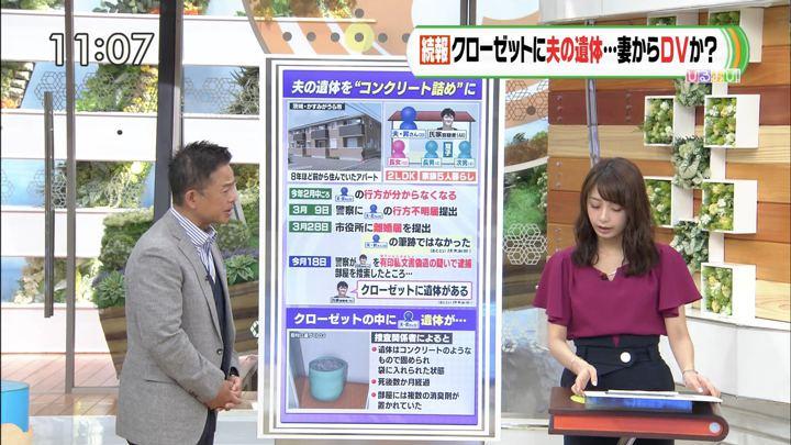 2018年07月24日宇垣美里の画像01枚目