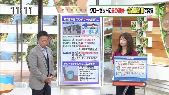 2018年07月24日宇垣美里の画像06枚目