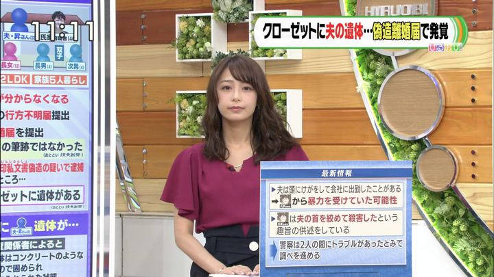 2018年07月24日宇垣美里の画像07枚目