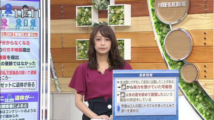 2018年07月24日宇垣美里の画像08枚目