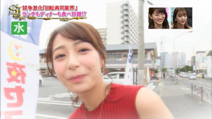 2018年07月29日宇垣美里の画像02枚目