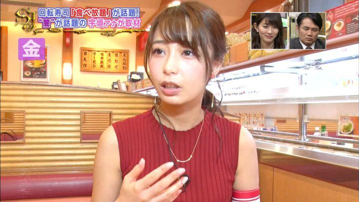 2018年07月29日宇垣美里の画像30枚目