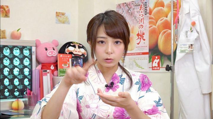2018年07月30日宇垣美里の画像05枚目