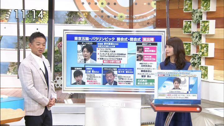 2018年07月31日宇垣美里の画像01枚目