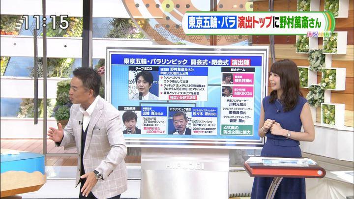 2018年07月31日宇垣美里の画像05枚目